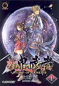 Onimusha 1 Night of Genesis