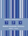 Medical Interpreter Glossary, English-Korean