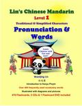 Lin's Mandarin (1)-2-3 Level a Textbook : Pronunciation and Words