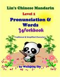 Lin's Mandarin (1)-2-3 Level a Workbook : Pronunciation and Words