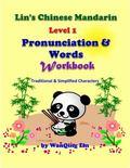 Lin's Mandarin (1)-2-3 Level a Workbook : Pronunciation and Words