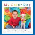 My Color Dog : Boys Edition