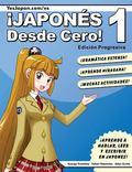 Japones Desde Cero! 1 (Spanish Edition)