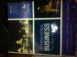 GSU BUSA 3000 International Business - The New Realities (Globalization and Business Practic...