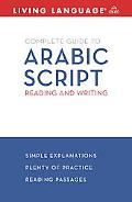 Complete Arabic: Arabic Script: A Guide to Reading and Writing