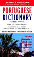 Portuguese Dictionary Portuguese-English/English-Portuguese  Revised and Updated
