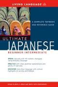 Ultimate Japanese Beginner Intermediate