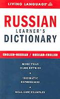 Russian Learner's Dictionary English-Russian / Russian-English