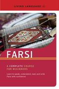 Farsi (Spoken World)