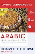 Complete Arabic: The Basics (PKG)