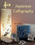 Simple Art of Japanese Calligraphy
