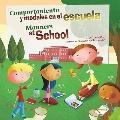 Comportamiento y modales en la escuela/Manners at School (asi Debemos Ser!: Buenos Modales, ...