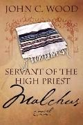Servant of the High Priest Malchus