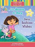 Los Deseos de Dora (Dora's Bedtime Wishes)