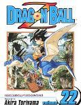 Dragon Ball Z The Shonen Jump