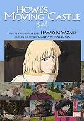Howl's Moving Castle 2