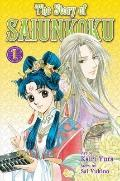 Story of Saiunkoku