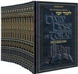 A Daily Dose of Torah 14 Volume Slipcased Set - Series Two