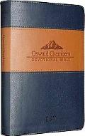 Oswald Chambers Devotional Bible (TruTone, Navy/Tan)