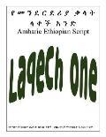 Amharic Ethiopian Script