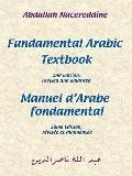 Fundamental Arabic Textbook