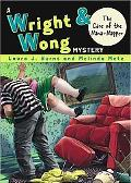 The Case of the Nana-napper (Wright and Wong Mysteries)