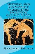 Medieval and renaissance Pammachon/pagration