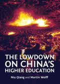 The Lowdown on Chinas Higher Education