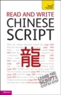 Read and Write Chinese Script