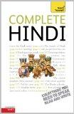 Complete Hindi. by Rupert Snell and Simon Weightman (Teach Yourself)