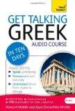 Get Talking Greek in Ten Days: A Teach Yourself Guide (Teach Yourself Language)