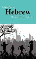Hebrew : Phrasebook and Self-Study Guide
