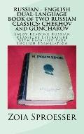 RUSSIAN - ENGLISH DUAL-LANGUAGE BOOK of TWO RUSSIAN CLASSICS: CHEKHOV and GONCHAROV : Enjoy ...