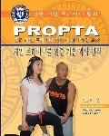 Korean Professional Personal Trainer Course Manual : Personal Trainers Certification Course ...