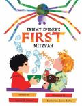 Sammy Spider's First Mitzvah (Kar-Ben Favorites)