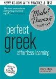 Perfect Greek: Revised (Learn Greek with the Michel Thomas Method) (A Hodder Education Publi...