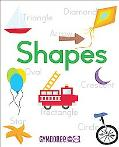 Gymboree Shapes
