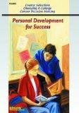Personal Development: Course Selection