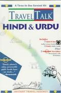 Travel Talk Hindi & Urdu