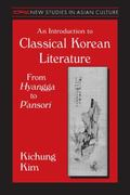 Introduction to Classical Korean Literature From Hyangga to Pansori