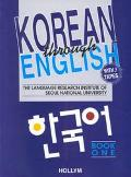 Korean Through English: Book One