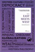 East Meets West (a Dynamic Approach to Korea, Vol. 1)