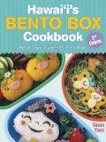 Hawaii's Bento Box Cookbook: 2nd Course