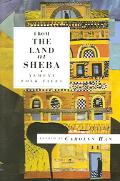 From The Land Of Sheba Yemeni Folk Tales