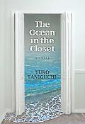 Ocean in the Closet