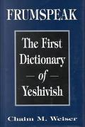 Frumspeak The First Dictionary of Yeshivish