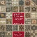 Japanese Taupe Quilts : 125 Blocks in Calm and Neutral Colors