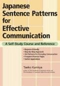 Japanese Sentence Patterns for Effective Communication : A Self-Study Course and Reference