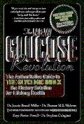 New Glucose Revolution The Authoritative Guide to the Glycemic Index, the Dietary Solution f...