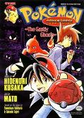 Pokemon Adventures The Ghastly Ghosts